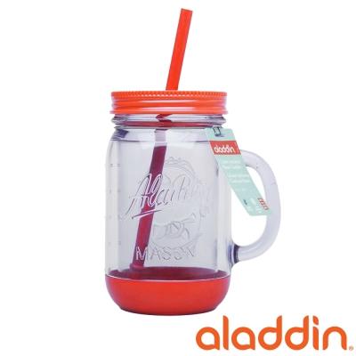 美國Aladdin 雙層保冷隔熱 梅森吸管杯 20oz/591ml 橙橘 (8H)