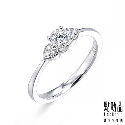 點睛品 Belief 20分18K金鑽石愛心婚戒求婚戒指