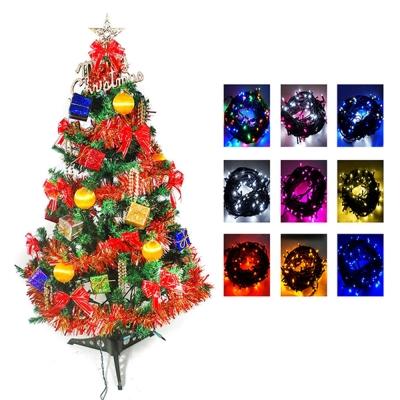 幸福一般型裝飾聖誕樹 紅彩禮物盒90cm +100燈LED燈串(含跳機控制器)