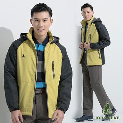 JOHN DUKE 時尚經典連帽防風外套_黃色(22-5K1259)