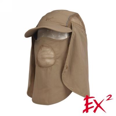 德國EX2 全防護棒球帽(卡其)