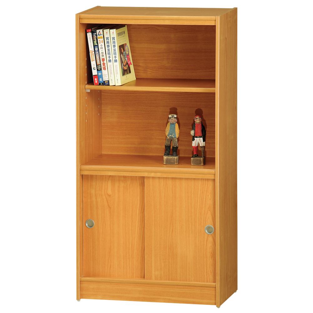 時尚屋 豪豐2x4尺玻璃拉門書櫃 寬60cm 多色可選-免組
