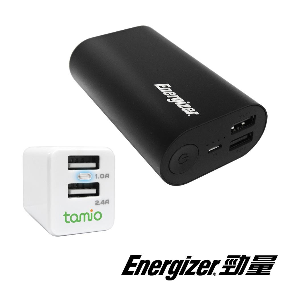 勁量 UE10008 黑色行動電源+USB充電器【超值旅行組】
