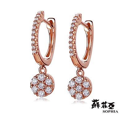蘇菲亞SOPHIA 鑽石耳環 - 跳躍圈圈造型鑽石耳環(共2色)