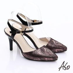 A.S.O 輕透美型 鏡面牛皮金箔繫帶高跟涼鞋 紅