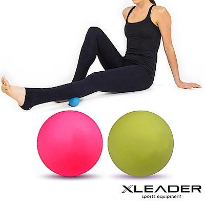 Leader X 環保矽膠彈力紓壓按摩筋膜球 2入 顏色隨機