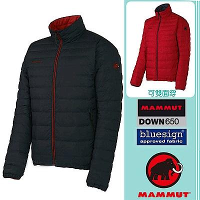 【MAMMUT 長毛象】男 Whitehorn Jacket 雙面穿鵝絨外套_黑/紅