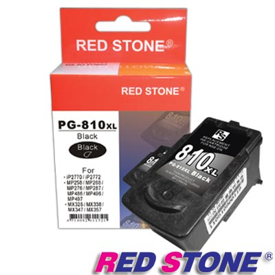 RED STONE for CANON PG- 810 XL[高容量]墨水匣(黑色)