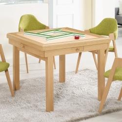 Bernice-菲爾4.4尺多功能拉合原石餐桌/麻將桌-90~131x90x74cm