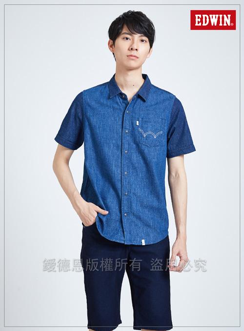 EDWIN 東京系列拼接短袖襯衫-男-藍色