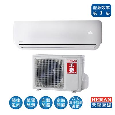 HERAN禾聯 3-5坪 變頻1對1冷暖型 (HI-G23H/HO-G23H)
