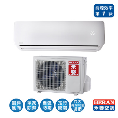 HERAN禾聯 3-5坪 變頻一對一冷暖型HI-G23H/HO-G23H