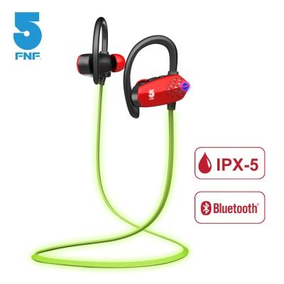 ifive IPX5螢光夜跑長效運動藍牙耳機(紅色)