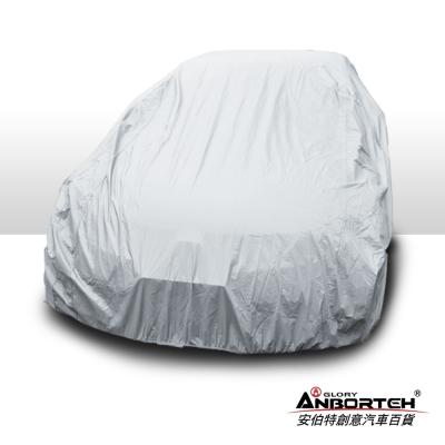 【安伯特】天啟聖甲 雙層毛絨可開門車套 防塵 防酸雨 抗紫外線