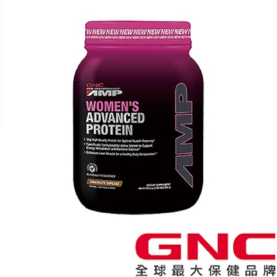 GNC健安喜  乳清蛋白 AMP女用蛋白飲品-巧克力口味759公克
