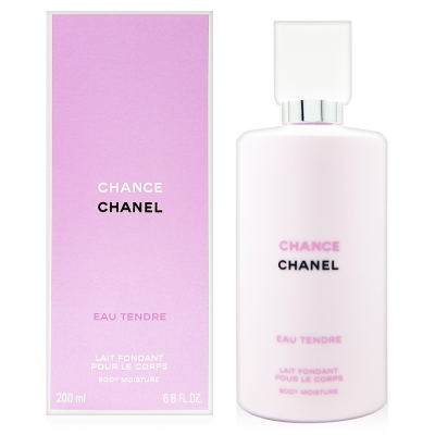 CHANEL香奈兒 CHANCE粉紅甜蜜身體乳液200ml