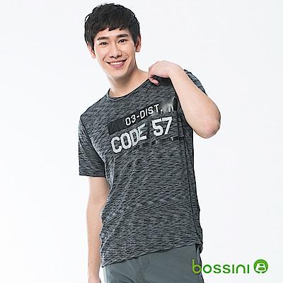bossini男裝-速乾短袖圓領上衣04黑