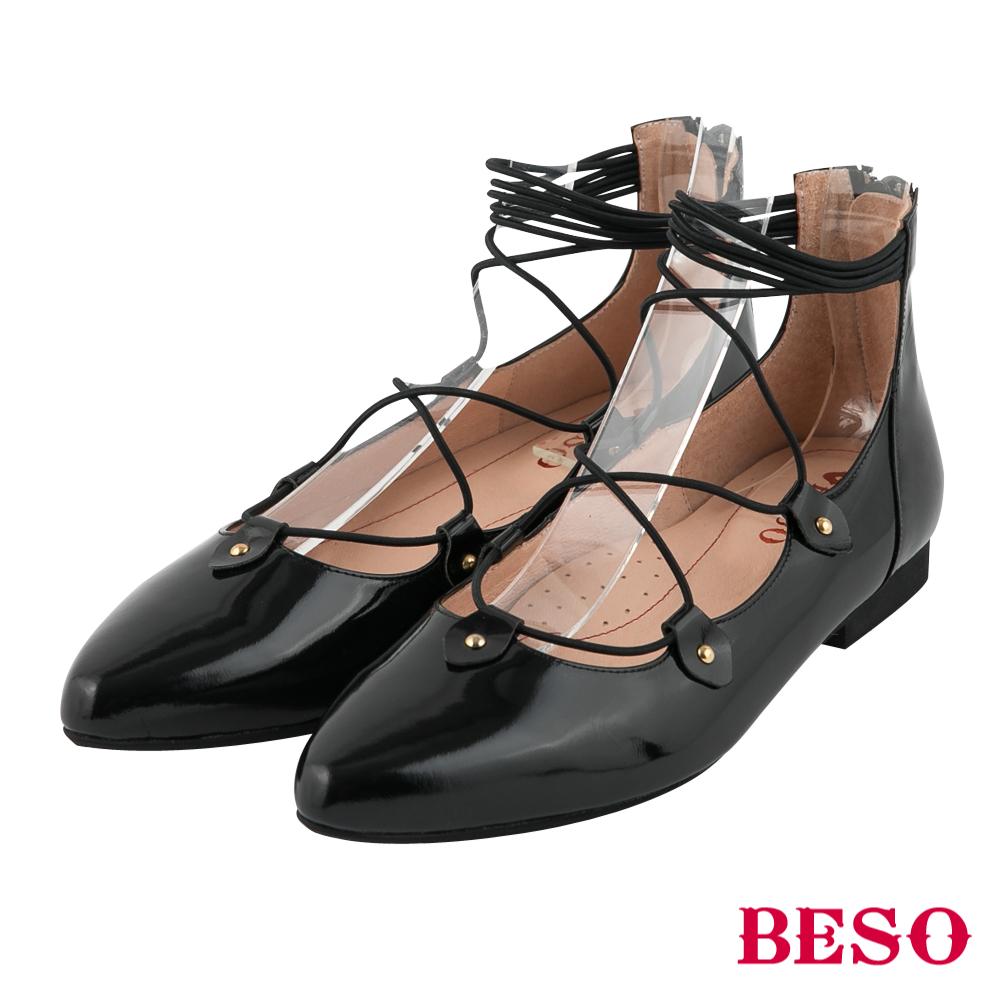 BESO芭蕾精靈 繫帶繞踝拉鍊全真皮平底鞋~黑