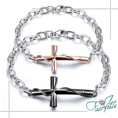 iSFairytale伊飾童話 真愛十字架 鑲鑽鈦鋼情人男女手鍊