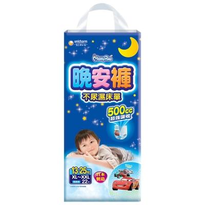 滿意寶寶 滿意寶寶兒童系列晚安褲男用XXL(22片 x 3包/箱)