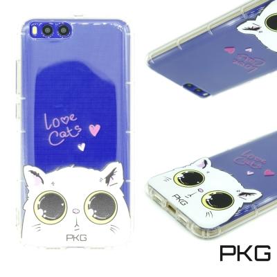 PKG Xiaomi 小米6 彩繪空壓氣囊手機殼-娃娃貓