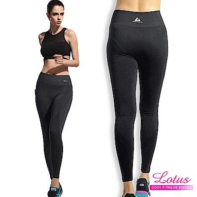 運動褲 修身織紋工藝微壓彈力運動褲-個性黑 LOTUS