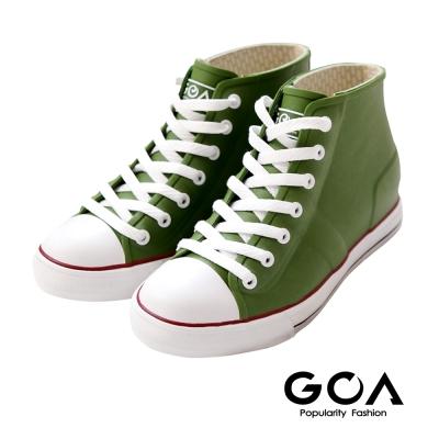 GOA 街頭時尚.男款內增高帆布款橡膠雨鞋-綠
