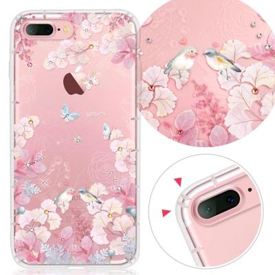 YOURS APPLE iPhone8 Plus/i7+奧地利彩鑽防摔手機殼-花...