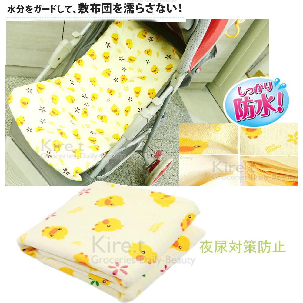 Kiret黃色小鴨透氣防水隔尿墊 60x70 嬰兒推車防尿墊