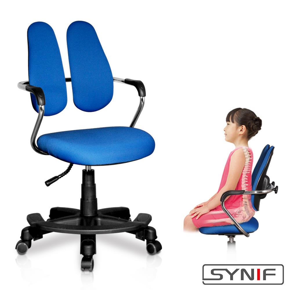 【SYNIF】韓國原裝 Study 雙背學童椅-藍