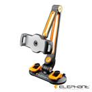 ELEPHANT斯馬特多功能手機平板架 玻璃磁磚型 (IPA003OG)橘色