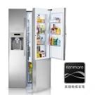 Kenmore楷模 739L對開門冰箱-不袗 51833