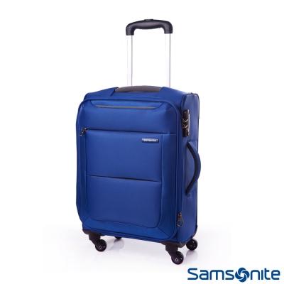 Samsonite-新秀麗-20吋-BASAL布面