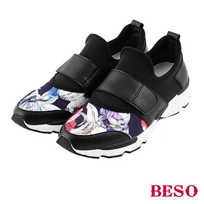 BESO 春色花漾 時尚暈染水彩花布休閒鞋~黑