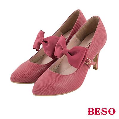 BESO 摩登女郎 4way全真皮素面蝴蝶結尖頭高跟鞋~粉桃紅