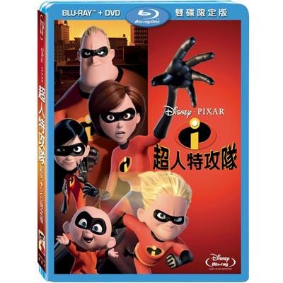 超人特攻隊  (BD+DVD限定版)   藍光BD