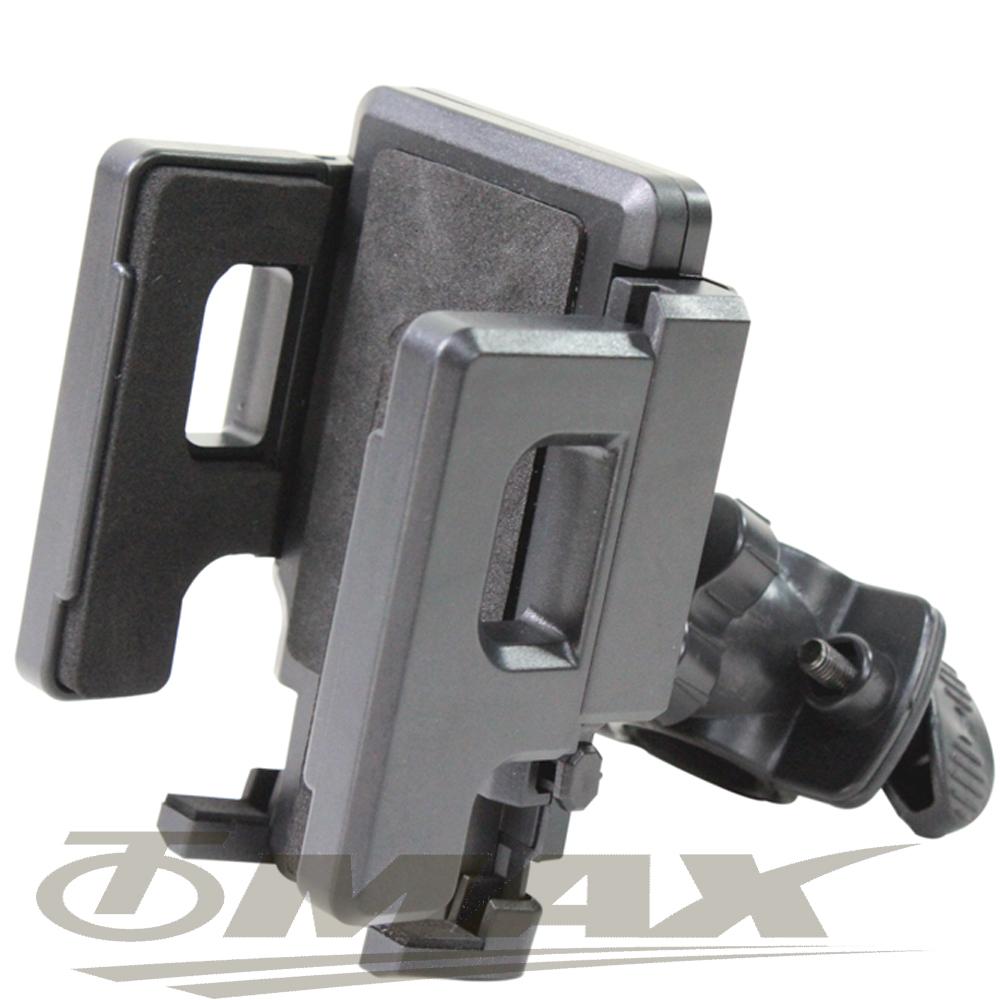 OMAX 新360度可調整自行車手機架-1入 (自行車專用)
