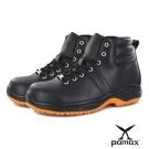 PAMAX 帕瑪斯【防穿刺止滑安全鞋、頂級專利氣墊】長筒靴-PA5902HP