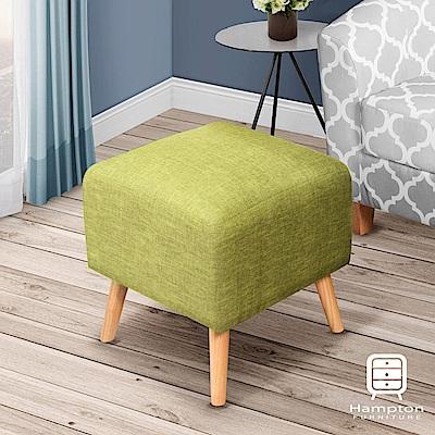 漢妮Hampton莫里斯方型腳凳-綠-45x45x43cm