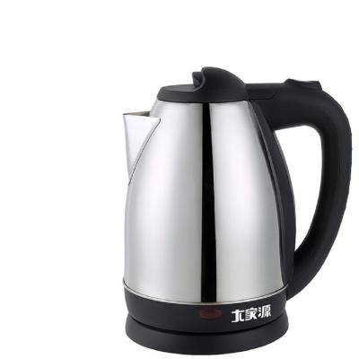 大家源304不鏽鋼-1-8L-分離式快煮電水壺-T
