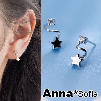 AnnaSofia 鑽波線璇星 925銀針耳針耳環(銀系)