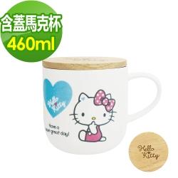 Hello Kitty  夢想木蓋甜蜜馬克杯-460ml