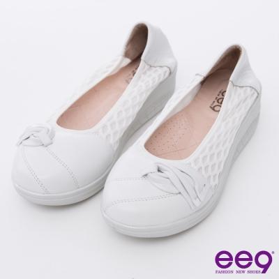 ee9 芯滿益足~時尚個性異材質交錯併接厚底休閒便鞋~白色