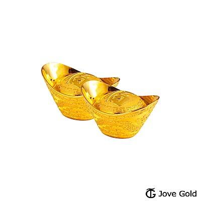Jove Gold 貳台錢黃金元寶x2-福(共4台錢)