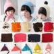 baby童衣 寶寶加厚毛帽 F1034 product thumbnail 1