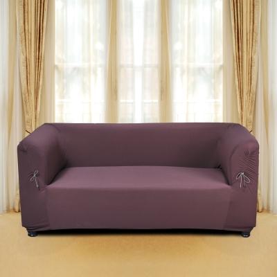 格藍傢飾 摩登平背專用沙發套1人座-咖