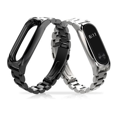 小米手環2威尼斯精鋼錶帶