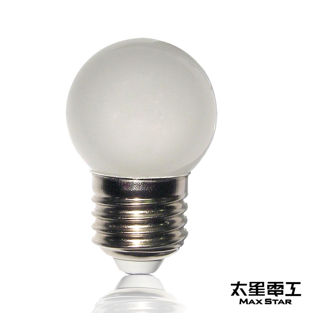 太星電工 觀自在LED磨砂燈泡E27/0.5W/暖白光 ANA526L