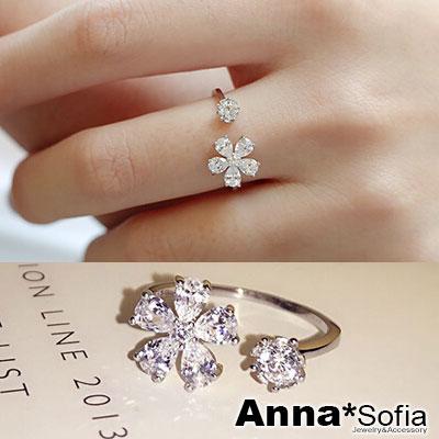AnnaSofia 花蔻相遇 925純銀開口戒指(銀系)