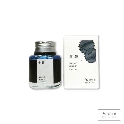 文具店TAG - 京之音墨水 ( 青鈍 )